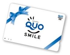 quo_present2